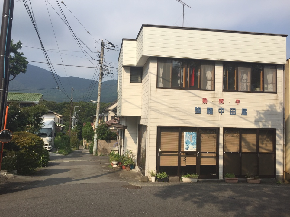 image-03-09-16-02-17-25