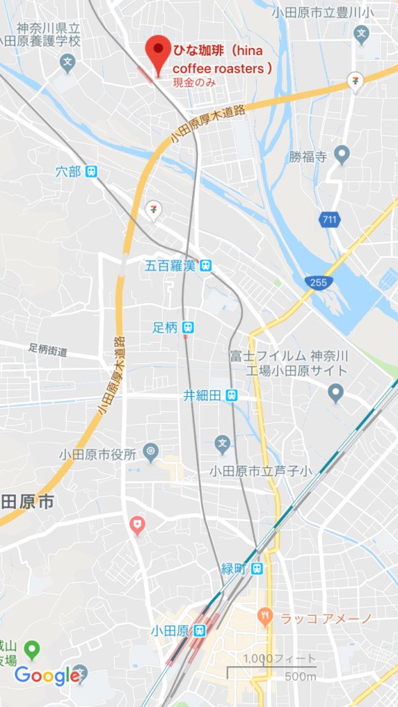 20190128_074207000_iOS